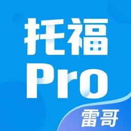 雷哥托福Pro丨TOEFL练语法做真题考满分宝典