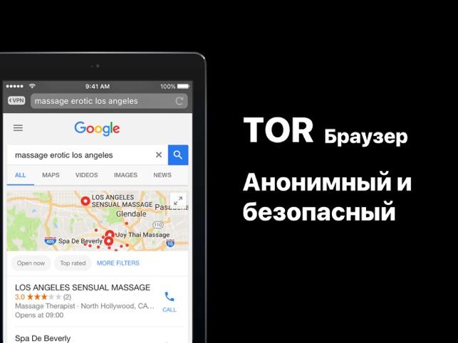 тор браузер на русском portable hudra