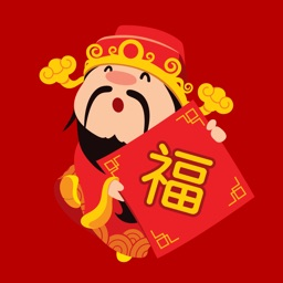 Chinese New Year Sticker! Pack
