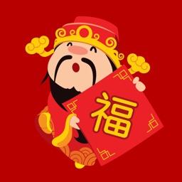 Chinese New Year Sticker! Pack