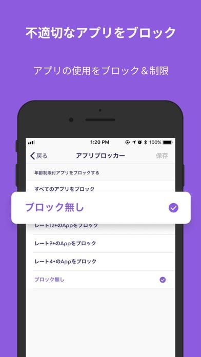 https://is1-ssl.mzstatic.com/image/thumb/Purple114/v4/ff/5b/0e/ff5b0eb0-9a3d-3750-b37d-36a0dc02f9df/pr_source.jpg/392x696bb.jpg