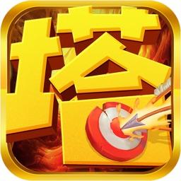 萌战三国-Q版塔防策略游戏