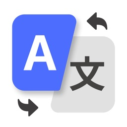 Photo Translator ®