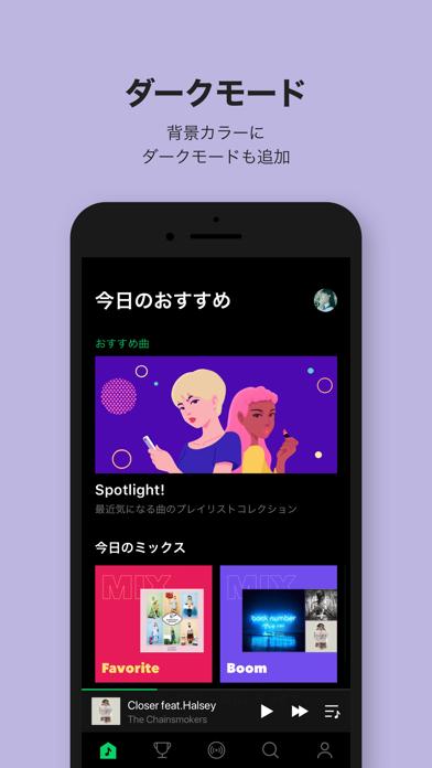 LINE MUSIC 音楽はラインミュージック ScreenShot4