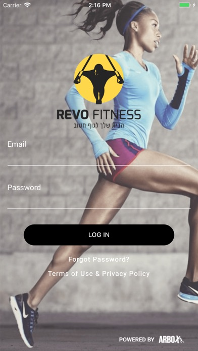 Revo Fitness App screenshot 2