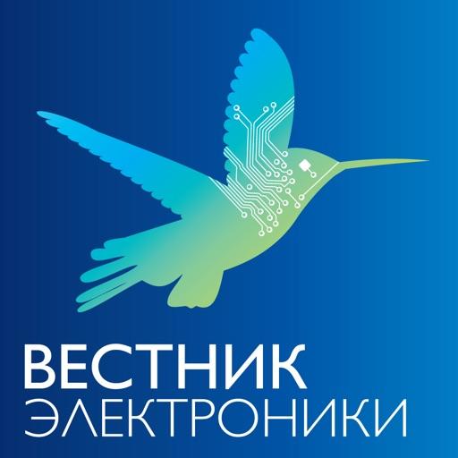 Журнал «Вестник Электроники»