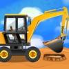 建設車両およびトラック 建設ゲーム
