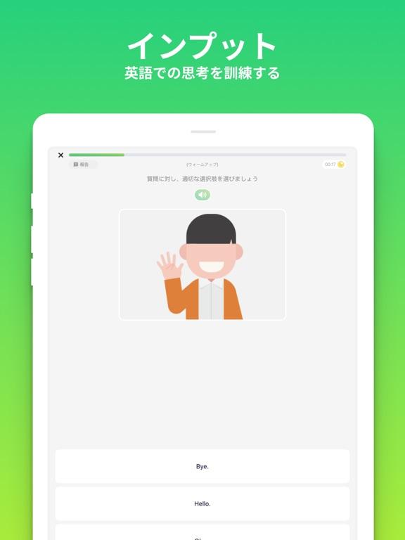 AI英会話アプリ LingoChamp-で英語 勉強のおすすめ画像3