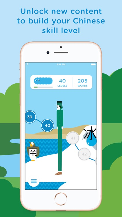 Chineasy Cards screenshot-5
