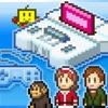 ゲーム発展国++ - iPhoneアプリ