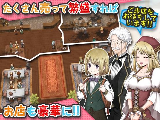 RPG マレニア国の冒険酒場 ~パティアと腹ペコの神~のおすすめ画像5