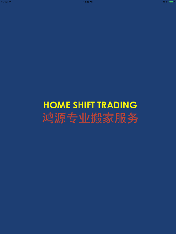Home Shift Trading | App Price Drops