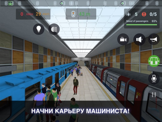 Subway Simulator 3D на iPad