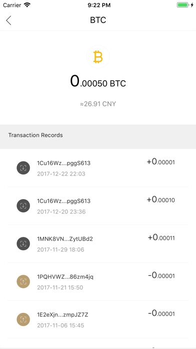 Kcash - Blockchain Wallet Screenshot
