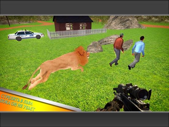 лев Охота: джунгли миссия Скриншоты7
