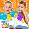 Vlad & Niki. Educational Games - iPadアプリ