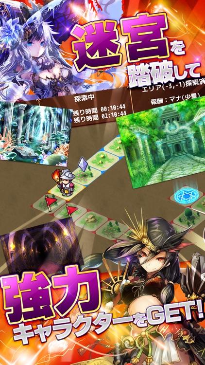 ロードオブナイツ screenshot-3