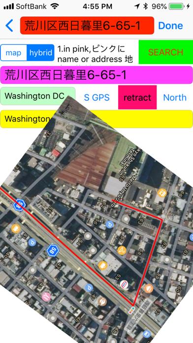 コンパスマップウォーキングのおすすめ画像2