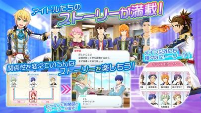 IDOL FANTASY - アイドルファ... screenshot1
