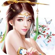 青云传-梦幻修仙情缘动作手游