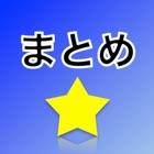 まとめ(for 遊戯王)OCG・リンクスの最新情報をGET! icon