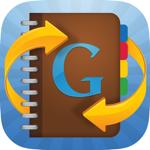 Синхронизация Контактов Gmail на пк