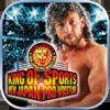 新日本プロレスリング株式会社 - NJPW KOS artwork