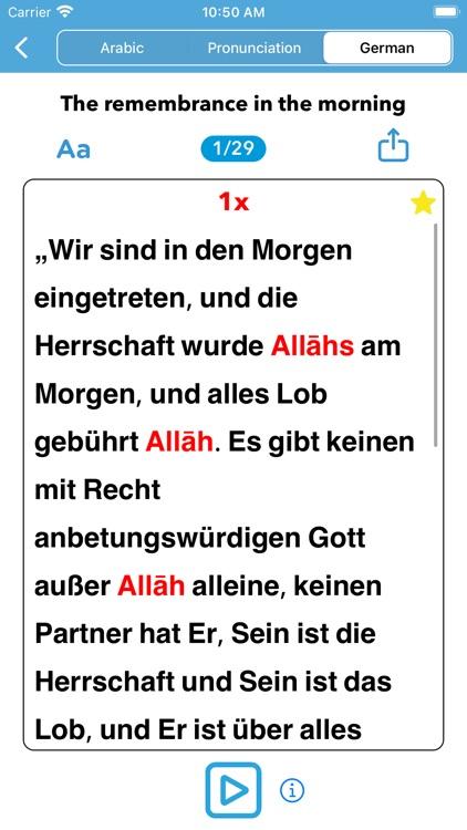 The Remembrance of Allah screenshot-3