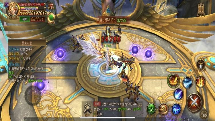 반지:AOR screenshot-7