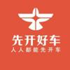 幻车信息科技(上海)有限公司 - 先开好车  artwork