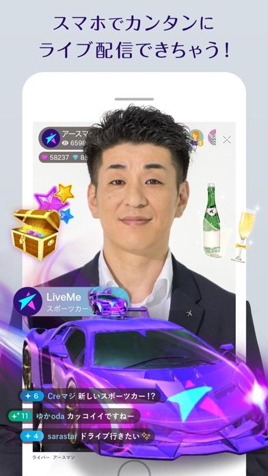 LiveMe(ライブミー)- ライブ配信アプリのスクリーンショット3