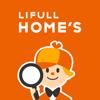 LIFULL Co., Ltd - LIFULL HOME'S(ライフルホームズ) 不動産アプリ アートワーク