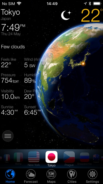 3D Earth - weather widget
