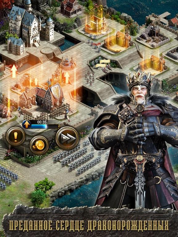 Clash of Kings - CoK Скриншоты12