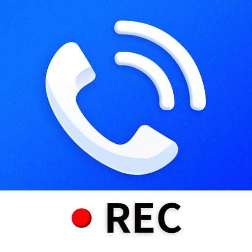 مسجل المكالمات السهل