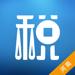 160.网上税务局-河南省税务局(移动版)
