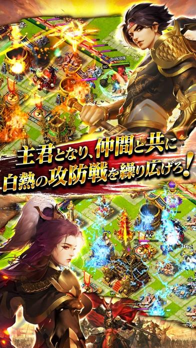 三国天武~本格戦略バトル~のスクリーンショット3