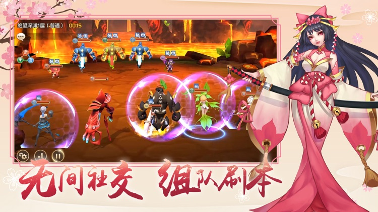 星灵幻想-策略卡牌RPG手游 screenshot-3