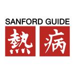 Sanford Guide