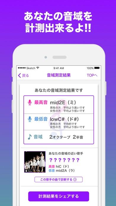 https://is1-ssl.mzstatic.com/image/thumb/Purple115/v4/20/2a/a3/202aa327-83c8-0426-d300-f780d2f47f35/source/392x696bb.jpg