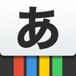 Kana: quiz Hiragana & Katakana pour pc