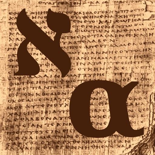 Interlinear Bible