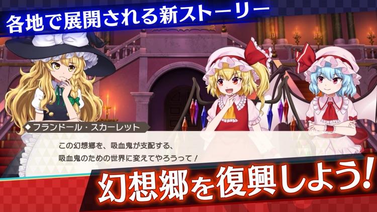 東方ダンマクカグラ(ダンカグ) screenshot-4