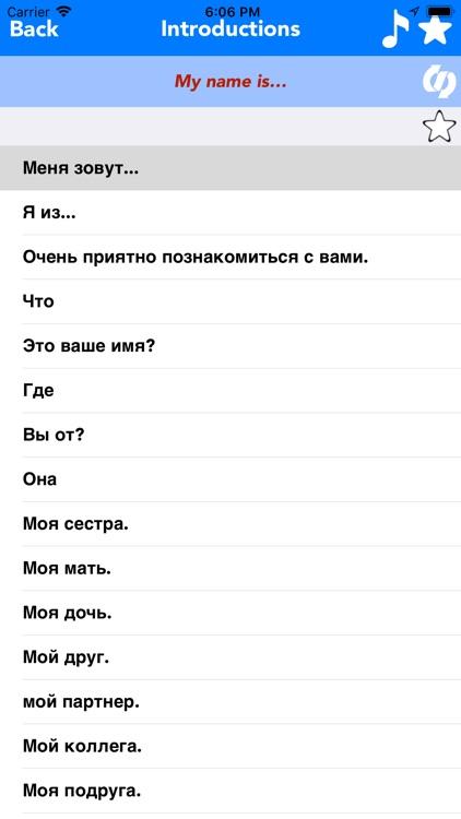 English to Russian Translate screenshot-3