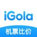 107.iGola骑鹅旅行-特价机票酒店比价平台