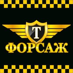 Такси Форсаж г. Анапа