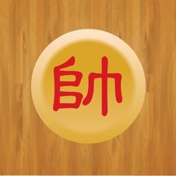 ™ Chinese Chess