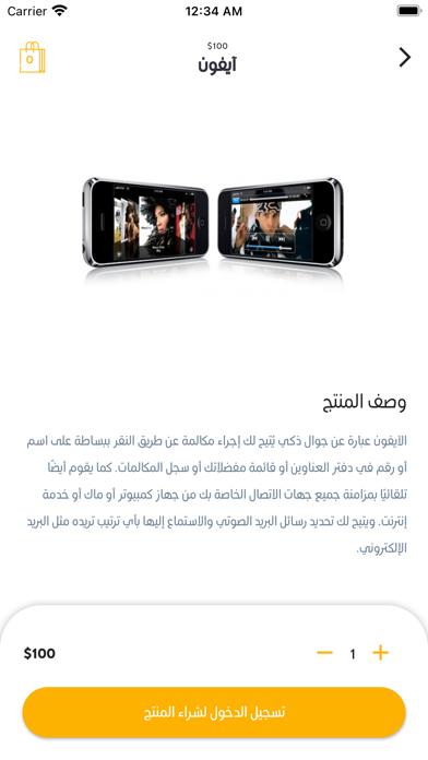 ApexPay - منصة أبكسلقطة شاشة5