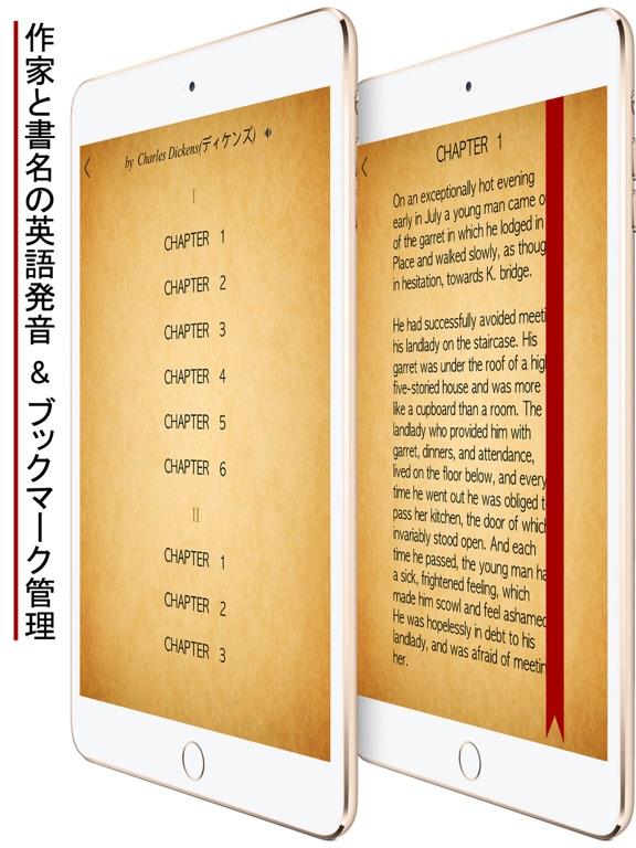 一生必読の書籍150冊 - Classicsのおすすめ画像4