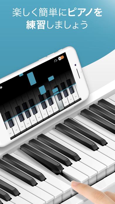 ピアノ 鍵盤 リアルのおすすめ画像4